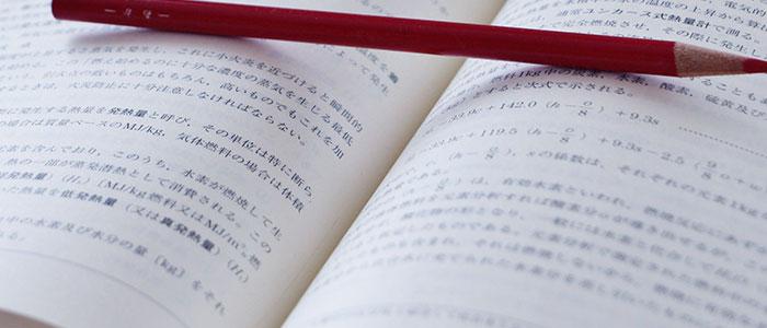 日本語の音声教材制作ならおまかせください!